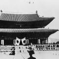 第3回 安重根と韓国併合