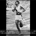 第7回:1930年代の朝鮮民衆の抵抗と戦時下の苦痛(1)