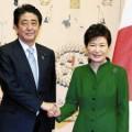 3年半ぶりの韓日首脳会談開催