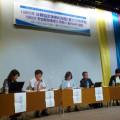 「1965年日韓協定体制」克服のために日韓市民が共同で取り組む